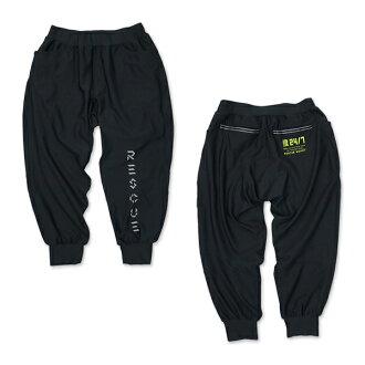 43% off!! [Shopping Marathon, RS NEW STANDARD pants [05P01Oct16]