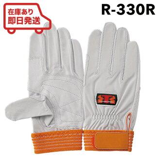 汤姆保立 R 330R 消防手套 (999-2230): 救援队 [救援小分队]