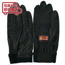 【メール便送料無料/2双まで】トンボレックス レスキュー消防・救助用羊革製消防手袋/グローブ RS-941BK ブラック (…