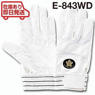 汤姆保立私人消防队与皮革手套/环球 E 843 WD 白: 救援队 [救援小分队]