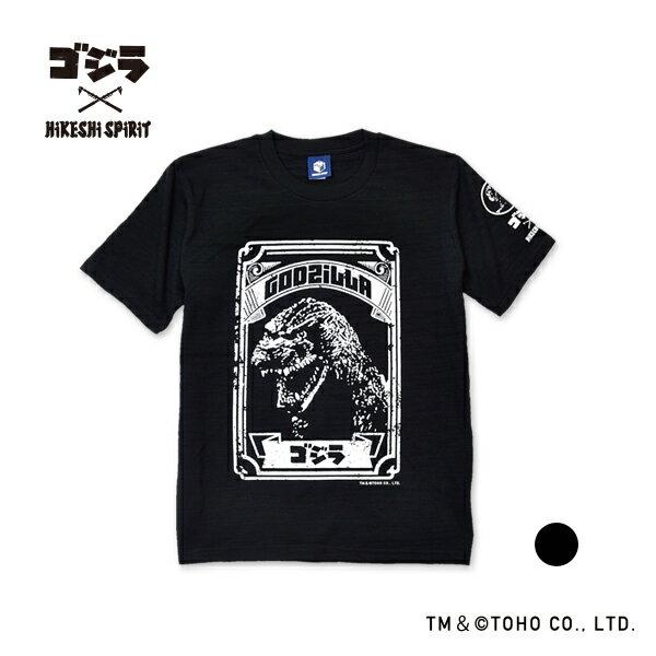 大怪獣ゴジラTシャツ [GODZILLA]