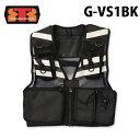 【ゆうメール不可】トンボレックス レスキュー 救助隊員用 ベスト 肩・ウエスト部調整機能付 G-VS1BK (クーポン対象…