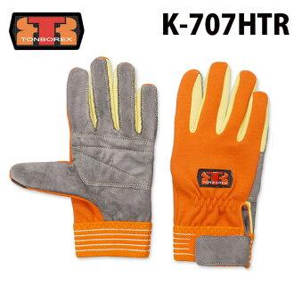 支持resukyukebura繊維製耐切創手袋K-707HTR橙子智能手机的类型(优惠券对象外)