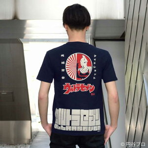火消魂×ウルトラセブンTシャツ(クーポン対象外)