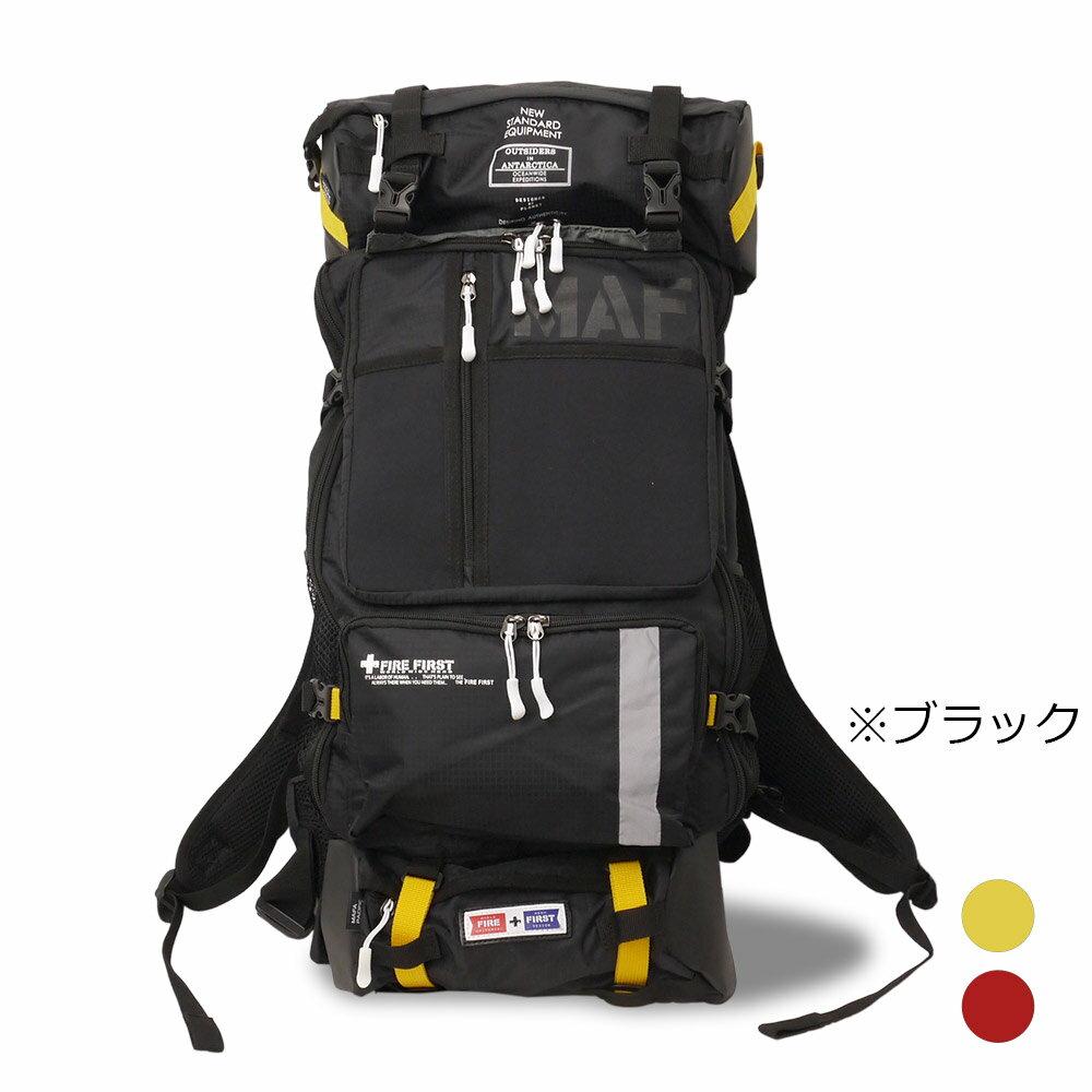 Fire first рюкзаки женские рюкзаки купить онлайнi