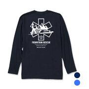 [2枚組対象商品]SKIロングTシャツ定価:¥4212