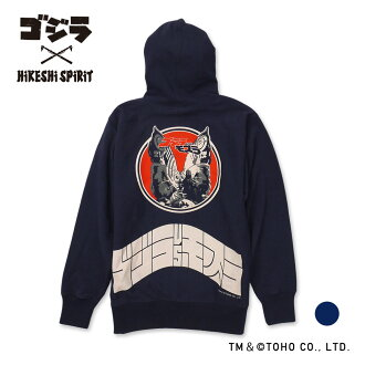 Godzilla VS Mothra fire fighter spirit parka [GODZILLA]