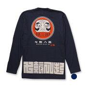 七転八起ロングTシャツ