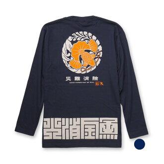 災難消除 long T-shirt