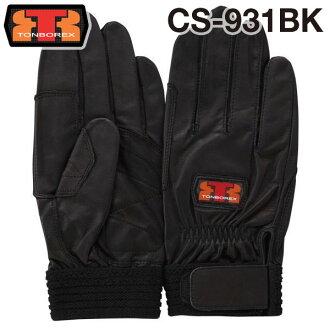 汤姆保立救援薄皮革消防手袋 / 手套 CS 931BK 黑色 (排除优惠券)︰ 救援队 [救援小分队]
