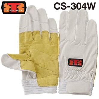 蜻蜓莱克斯救援中的厚牛皮陶瓷器皮革消防手套/手套CS-304W白(优惠券对象外):RESCUE SQUAD[resukyusukuwaddo]
