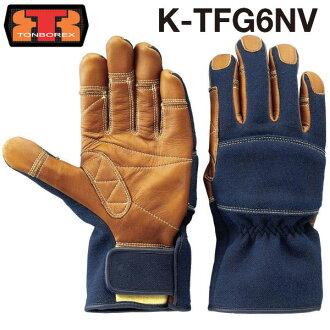 汤姆保立救援芳纶纤维纺织手套防水型 / 环球 K TFG6NV 海军 * (排除优惠券) 指南︰ 救援队 [救援小分队]