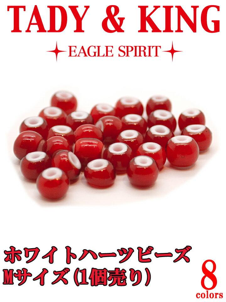TADY&KING タディアンドキング goro's ゴローズ 魂継承 ホワイトハーツ ビーズ M 1個売り メンズ ビーズ ネックレス ネイティブ アクセサリー
