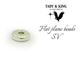 TADY&KING タディアンドキング goro's ゴローズ 魂継承 フラットプレーンビーズ SV 1個売り メンズ レディース ビーズ パーツ ネイティブ シルバーアクセサリー tkcp-38