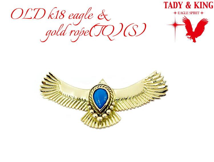 TADY&KING タディ&キング goro's ゴローズ魂継承 OLD小イーグル 全金 ターコイズ メンズ レディース eagle イーグル ペンダント ネイティブ アクセサリー tkh-0643