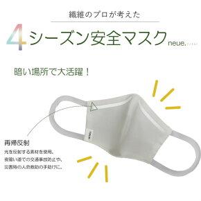 マスク洗える抗菌速乾立体布マスク吸汗速乾紫外線対策大人用子供用選べるサイズおしゃれ在庫あり即納