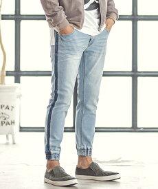 【CAMBIO(カンビオ)】Stretch Denim Side Line Jogger Pants ジョガーパンツ