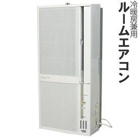 【中古】冷暖房兼用 エアコン クーラー ウインドエアコン コロナ CWH-A1817 2017年製 工事不要 リモコン 取付枠 付き 地域限定送料無料