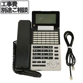 【中古】ビジネスホン 電話 ビジネスフォン 36ボタン ナカヨ 送料無料 NYC-36iE-SD(B)2