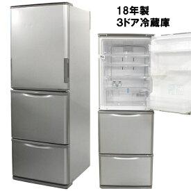 【エントリーでポイント5倍!12/4-11】【中古】冷蔵庫 3ドア 両開き どっちもドア 350L シャープ 2018年製 SJ-W352D-N 地域限定送料無料