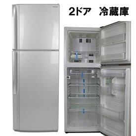 【中古】冷蔵庫 2ドア シャープ 228L 10年製以降 地域限定送料無料