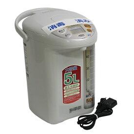 【中古】電気ポット 5リットル 象印 CD‐PB50‐HA グレー 14-15年製