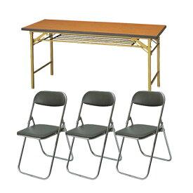 【中古】会議テーブル 5台 パイプ椅子 15脚 セット 完成品 設置込 地域限定送料無料