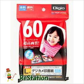 【新品】ナカバヤシ デジカメ印画紙 強光沢 L 60枚