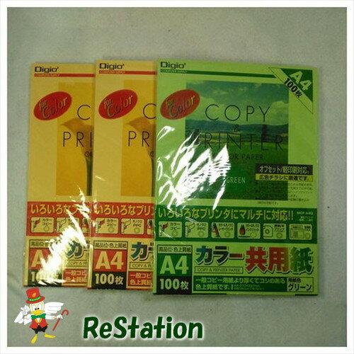 【新品】ナカバヤシ MCP-A4-Y カラー共用紙
