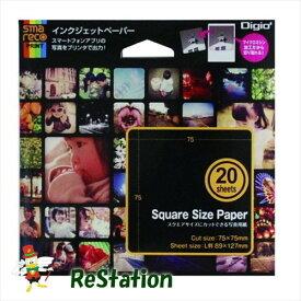 【未使用品】ナカバヤシ スマレコプリント 印画紙L判20枚×2セット