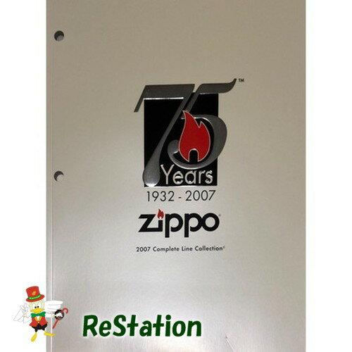 【中古】【送料無料】ZIPPO75周年2007USAカタログ【代引き不可】