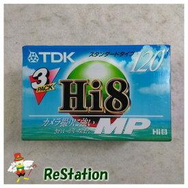 【未使用品】TDK 120分Hi8テープ3本パック P6-120HMPRX3