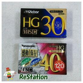 【未使用品】パナソニック ビクター パッケージ破れVHS-C ビデオテープ 40分×1、30分×1