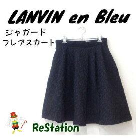 【中古】ランバンオンブルー レディース ジャガードスカート フレア ブラック サイズ38