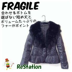 【中古】FRAGILE フラジール ダウンジャケット ブラック系 レディース サイズ36