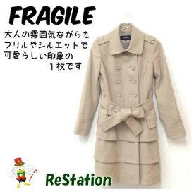 【中古】【送料無料】フラジール FRAGILE フリルロングコート ベージュ レディース サイズ36