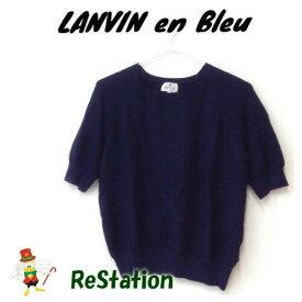【中古】【送料無料】ランバン オン ブルー LANVIN en Bleu 半袖 トップス カットソー ネイビー レディース サイズ38