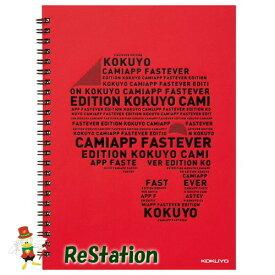 【未使用品】コクヨ ス-TCAEN91B-R 限定 ツインリングノート CamiApp FastEver Edition A5 レッド×5冊セット