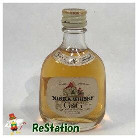 【未成年の飲酒は法律で禁じられています】【愛媛県民在住限定】ニッカウヰスキーG&Gミニチュア特級50ml43度北海道ラベル