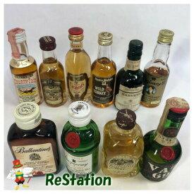 【未成年の飲酒は法律で禁じられています】ミニチュアウイスキー等10本セット