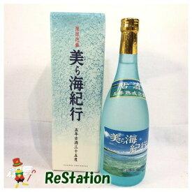 【未成年の飲酒は法律で禁じられています】美ら海紀行 5年古酒 35度 720ml琉球泡盛