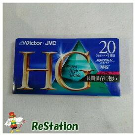 【未使用品】Victor 20分HGテープ T-120HGK×7本セット