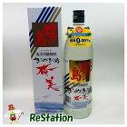 【未成年の飲酒は法律で禁じられています】煌の島(化粧箱入り)25度 900ml奄美酒類