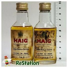 【未成年の飲酒は法律で禁じられています】ヘイグ1/10PINT43度特級液減り2本セットラベル汚れ液減り
