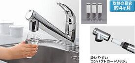 【送料無料】タカラスタンダード 取換用カートリッジ(3個入り)【浄水器内蔵ハンドシャワー水栓用】 SFC0002TTS