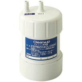 【あす楽】浄水器カートリッジ クリナップ ZSRBZ040L09AC ビルトイン浄水器カートリッジ CJKZA−50用
