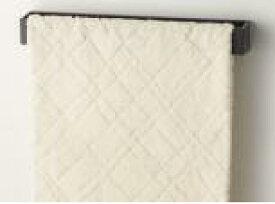タカラスタンダード タオルハンガーL システムキッチン システムマグネット収納 どこでもラック スクエアタイプ 350×60×50mm ホワイト/チャコールグレー takara standard 【 MGSKタオルハンガーL】