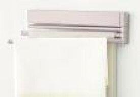タカラスタンダード フキン掛け システムキッチン システムマグネット収納 どこでもラック・デラックスタイプ アルミホーロータイプ 262×14×71mm takara standard 【MGH-FH】