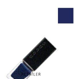 ♪ #09藍空 -AIZORA 7.5ml【SUQQU】スックネイル カラー ポリッシュ #09 7.5ml<マニキュア><カラーメイクアップ>