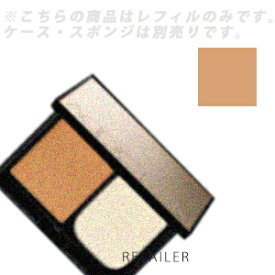 ♪ #008【ADDICTION】アディクションザ グロウ パウダーファンデーションレフィル #008 ゴールデン サンド 8g<SPF21・PA++><Golden Sand><リフィル・詰替え用・詰め替え用>